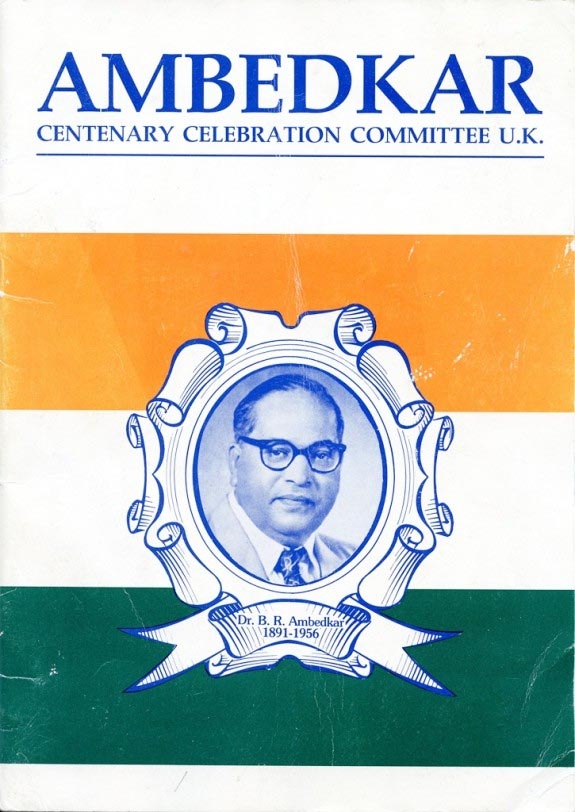 Dr ambedkar writing books